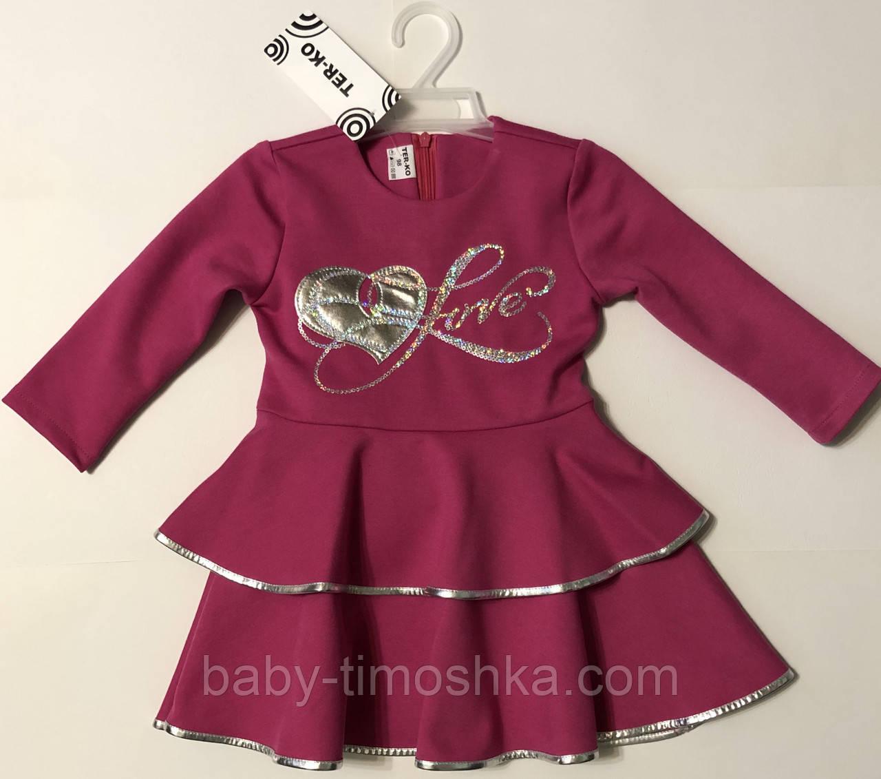 Платье для девочки р.98