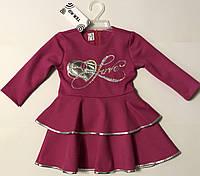 Платье для девочки р.98, фото 1