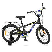 Детский двухколесный велосипед PROFI 18 дюймов, черный Space T18152