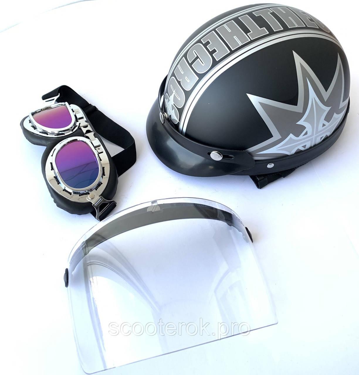 """Шлем """"каска"""" винтажный с очками."""