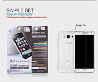 Защитная пленка Nillkin для  Samsung E700 Galaxy E7 матовая
