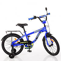 Детский двухколесный велосипед PROFI 18 дюймов, синий Space T18151