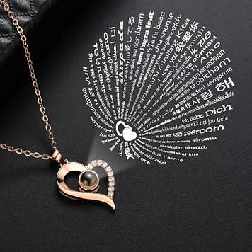 """Кулон проектор  сердце """"Я люблю тебя"""" на 100 языках."""