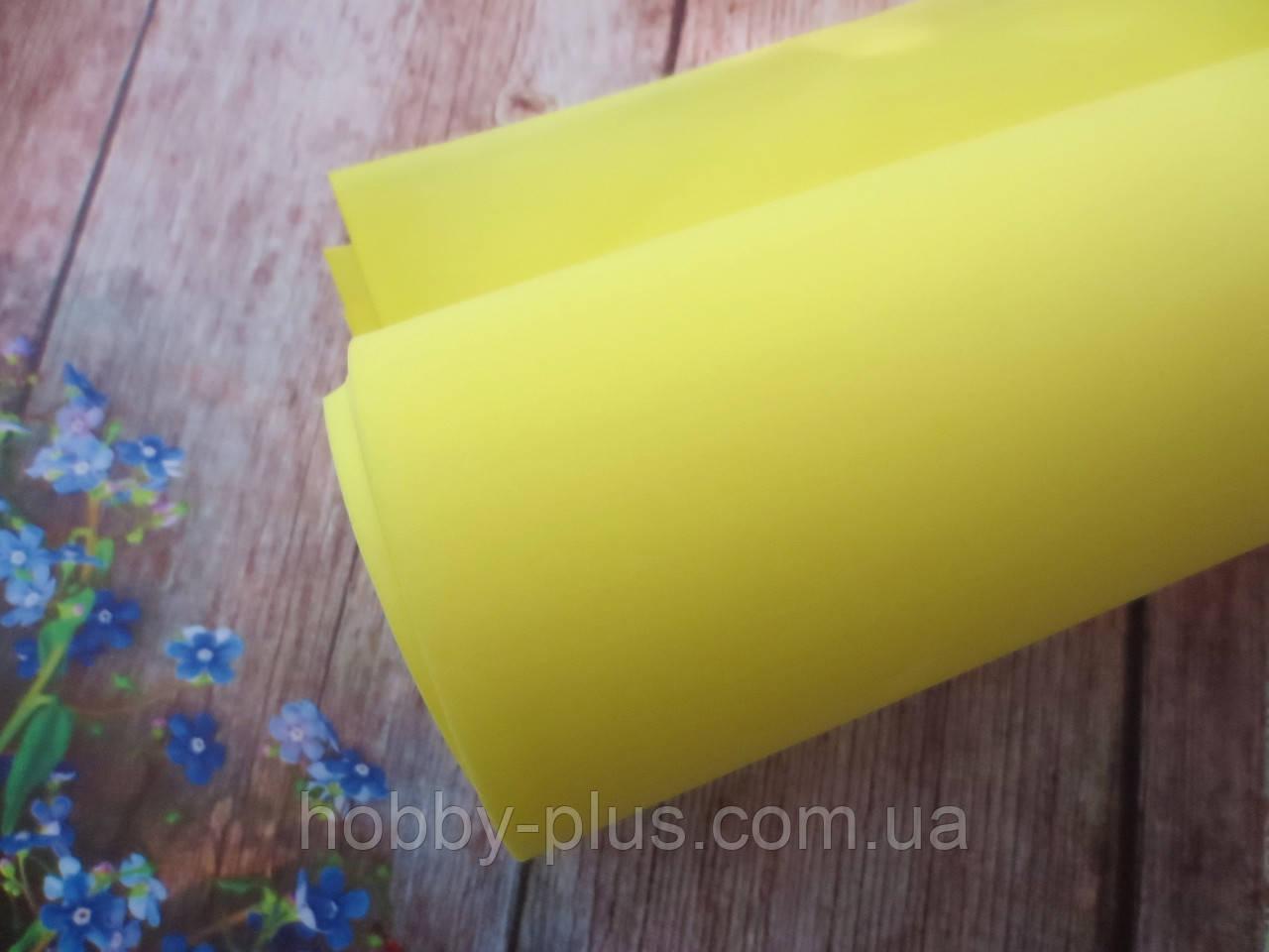 Фоамиран зефирный, ЖЕЛТЫЙ, 50х50см., 1 мм., Китай
