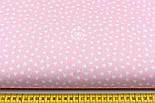 """Бавовняна тканина """"Витягнуті міні-сердечка"""" білі на рожево-пудровом (№2052), фото 2"""
