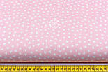 """Хлопковая ткань """"Вытянутые мини-сердечка"""" белые на розово-пудровом (№2052), фото 2"""