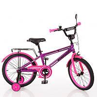 Детский двухколесный велосипед для девочки PROFI 18 дюймов, цвет розовый с фиолетовым, T1877 Forward