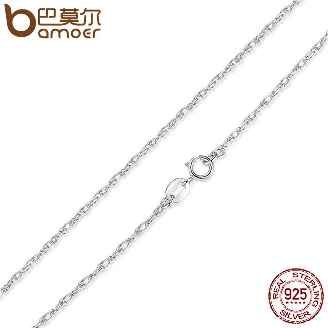 Цепочка серебряная 45 см