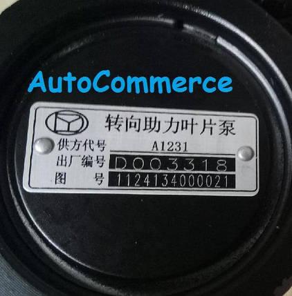Насос гідропідсилювача керма ГУР FOTON 3251/2 (Фотон 3251/2), фото 2