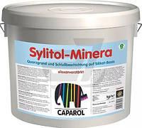 Грунтовочная краска Caparol Sylitol-Minera белый 8кг
