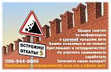 Авто выкуп Тетиев / 24/7 / Срочный Автовыкуп в Тетиеве, CarTorg, фото 3