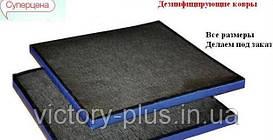 Дезінфікуючий килимок 50х65 см