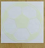 """Наклейка люминесцентная """"Мяч"""" - размер 10*10см, (впитывает свет и светится в темноте), фото 2"""
