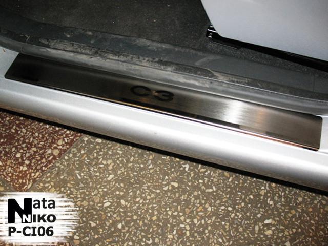 Накладки на пороги Premium Citroen C3 2002-