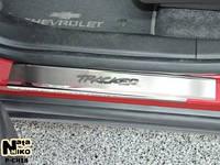 Накладки на пороги Premium Chevrolet Tracker 2013-