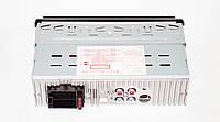 Автомагнитола пионер Pioneer 1285 USB AUX, фото 5