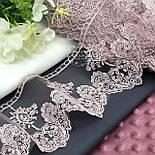Кружево с цветочками и узорными листьями пыльно-розового цвета, вышивка шёлковой нитью, ширина 10,5 см, фото 3