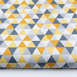 Ткань хлопковая с горчичными, графитовыми и серыми треугольниками 25 мм, №2053