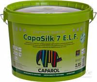 Краска Caparol CapaSilk 7 E.L.F. В3 база под тонировку 2,35л