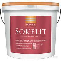Краска латексная Kolorit Sokelit LA белый 0.9л