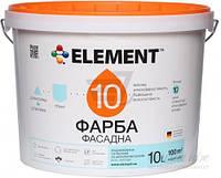 Краска Element 10 белый 10л