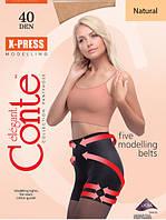 Моделирующие колготки с push-up X-press 40 den Conte
