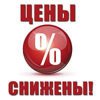 Значительно снижены цены на продукцию OpenBox