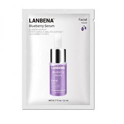 Маска для лица LANBENA Blueberry Serum черничная, востанавливающая 22 мл