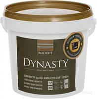 Краска Kolorit Dynasty (база А) белый 0,9л 1,17кг