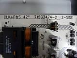 Запчастини до телевізора Philips 42PFL3604 (715G3474-3), фото 3