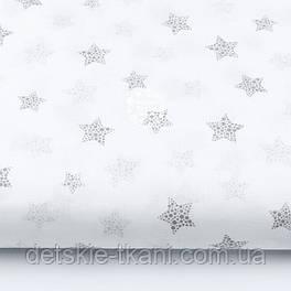 """Ткань хлопковая """"Точечные звёзды"""" малые графитово-серые на белом  №2054а"""