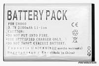 Аккумуляторная батарея PowerPlant Huawei HB5F1H (Honor U8860, Glory M886) (DV00DV6200) + бесплатная доставка