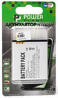 Аккумулятор PowerPlant Sony Ericsson BA750 (Xperia Arc, X12),LT15a,Xperia X12. (DV00DV6064)
