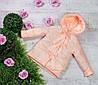 Куртка весна-осень 783, размеры 134-146 (7-11 лет), цвет персик