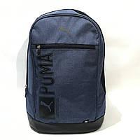 Рюкзак городской спортивный, мужской синий Puma Пума
