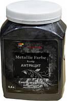 Декоративная краска Feidal Metallic Farbe антрацит 0.8 л