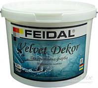Декоративная краска Feidal Velvet Dekor матовий перламутровый 10 л