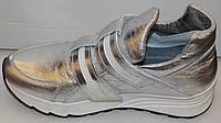 Кроссовки кожаные женские серебро от производителя модель ГЛ205-3