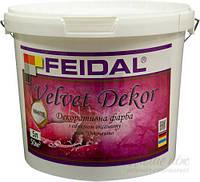 Декоративная краска Feidal Velvet Dekor перламутровый 5 л