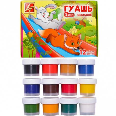 "Гуашь 15 мл,""Мини» 12 цветов «Луч» 1252-08, фото 2"