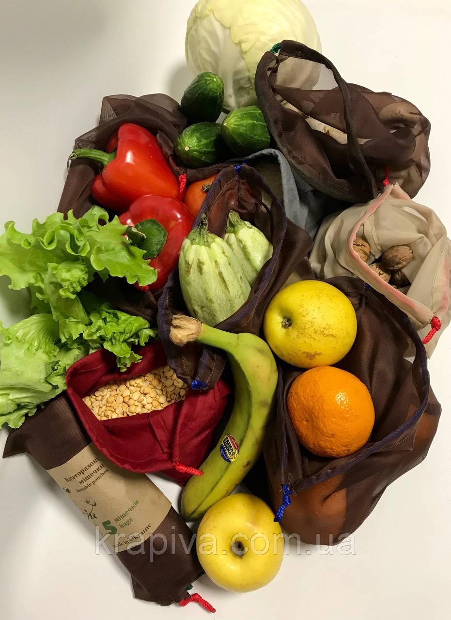 Экомешок для вещей и продуктов, еко торбинка, екоторбинка,