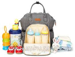 Сумка - рюкзак для мам ОРИГИНАЛ Ankömmling (Немецкие бренд)