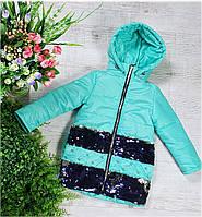 Куртка весна-осень 774, размеры 98-116 (3-6 лет), цвет мята