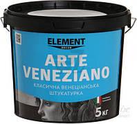 Венецианская штукатурка ArteVeneziano Element Decor 5 кг белый