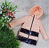 Куртка весна-осень 774, размеры 98-116 (3-6 лет), цвет персик