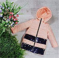 Куртка весна-осень 774, размеры 98-116 (3-6 лет), цвет персик, фото 1