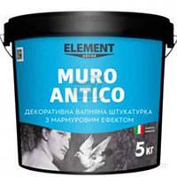 Декоративная штукатурка Element Decor Muro Antico 15 кг белый