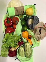 Экомешок для вещей и продуктов, эко-мешок, екоторбинка, мешок для продуктов, экопакет
