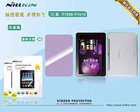 Защитная пленка Nillkin для Samsung Galaxy Tab 10.1 P7500  матовая