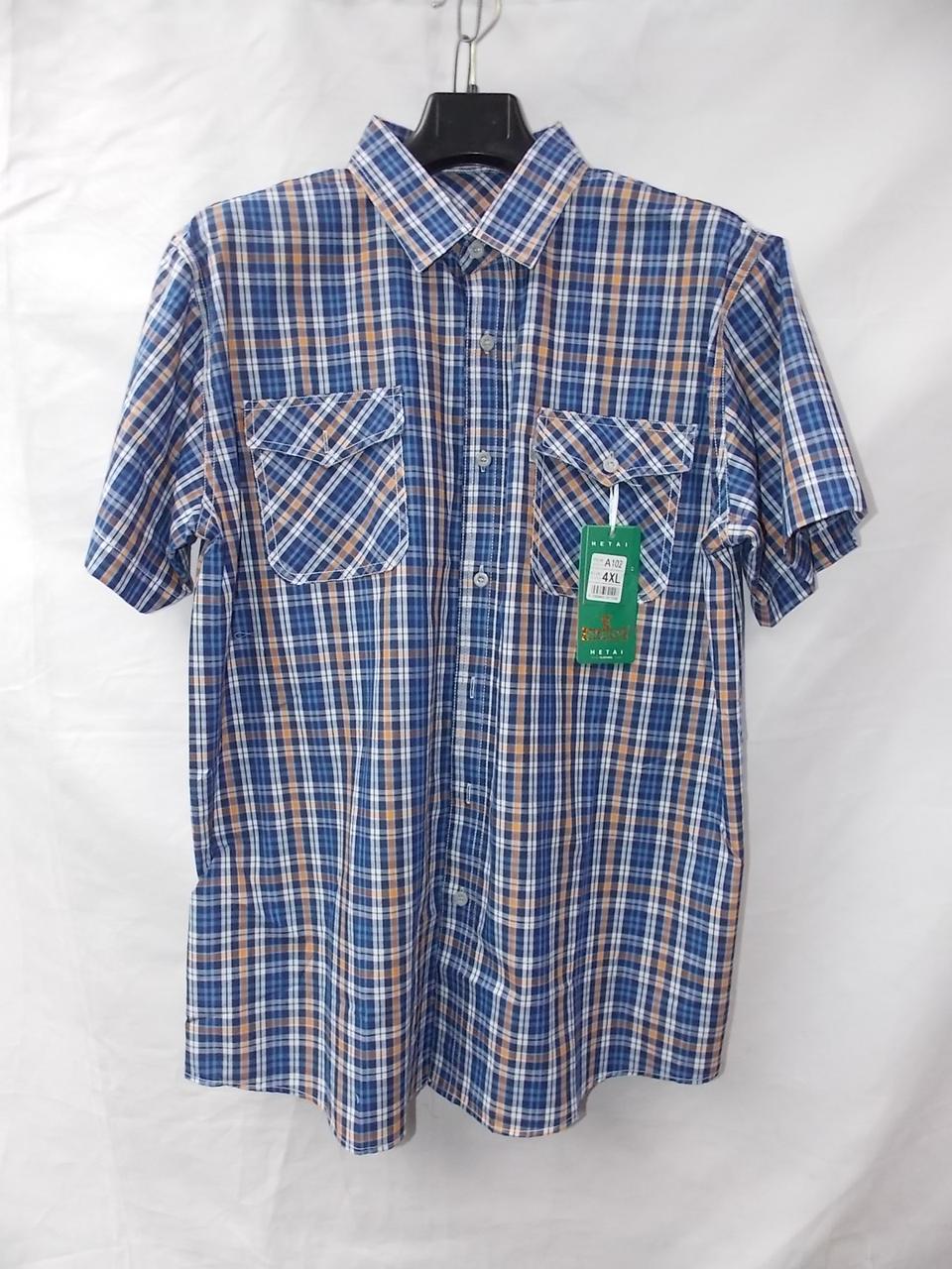 Мужская летняя рубашка  (р-р 48-56) с коротким рукавом оптом недорого со склада в Одессе